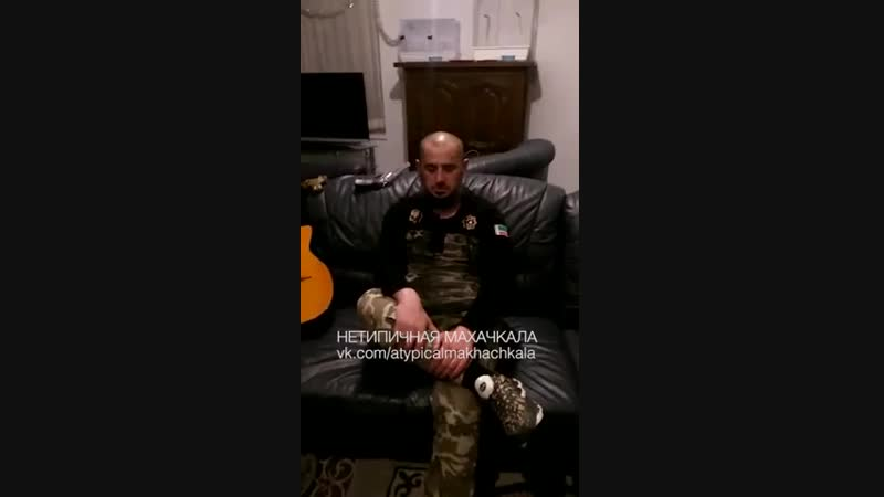 чеченец газует на аварцев [MDK DAGESTAN]