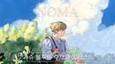 소년과 새 / on a tree (Watercolor ㅣ Gouache ㅣ 과슈 ㅣ 불투명 수채화 )
