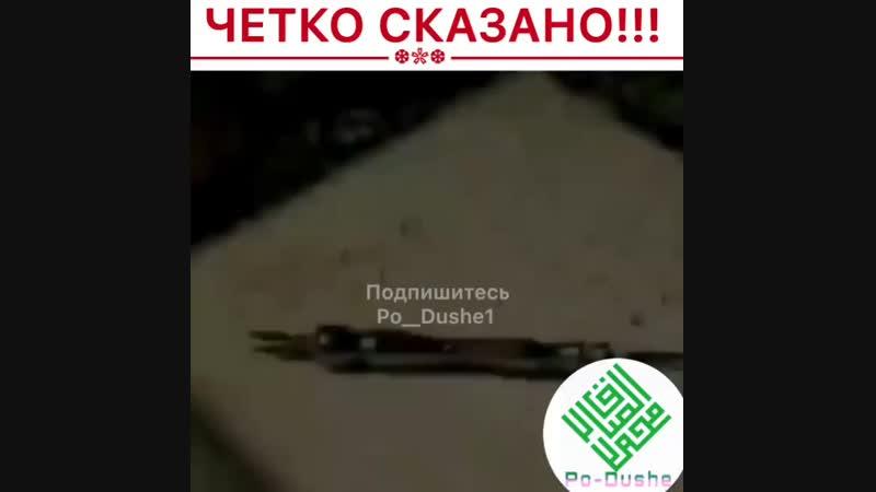 Po__dushe1_BqUdIMpgtuT.mp4