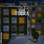 NOA альбом Тоска