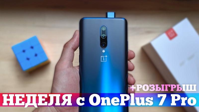 ОБЗОР OnePlus 7 Pro КРУЧЕ Galaxy S10 и iPhone Xs