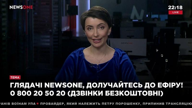 Вторая неделя военного положения: что изменилось? Субъективные итоги с Еленой Лукаш 08.12.18