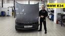 BMW E34 - Нашли неплохой экземпляр