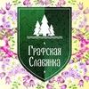 Графская Славянка | Купить участок СПб