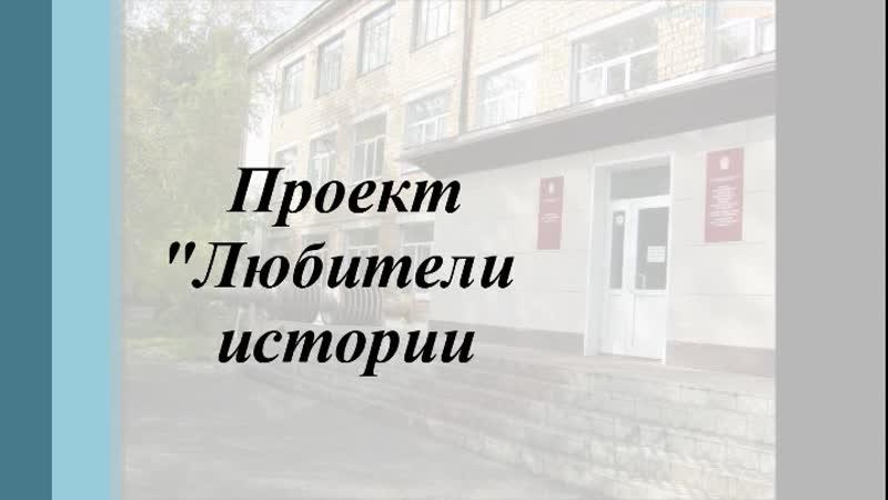 проект Сережское востание