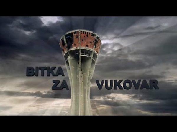 5 minuta za sjećanje: Bitka za Vukovar