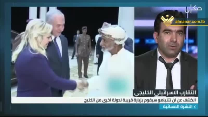 نشرة أخبار 19:30 - 23-11-2018 - نتانياهو في قصرِ الملكِ البحريني قريبا
