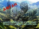 АФГАНСКИЙ ЦИНК...