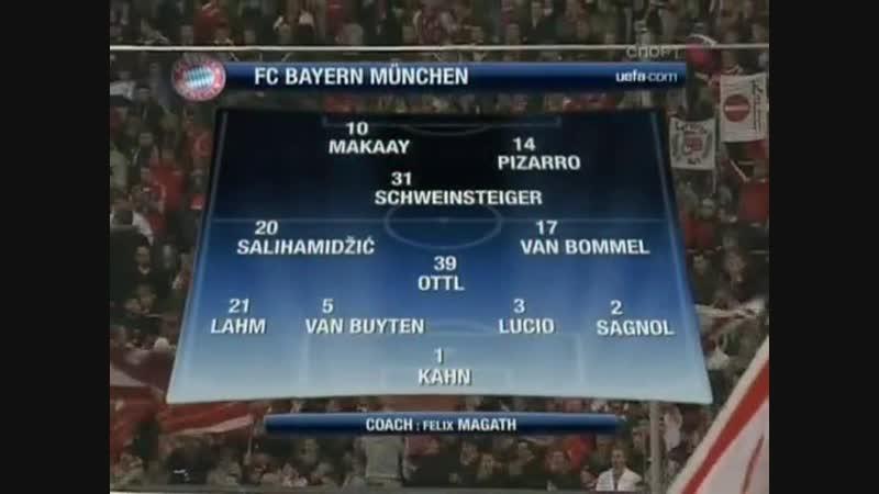 105 CL-2006/2007 Bayern München - Inter 1:1 (05.12.2006) HL