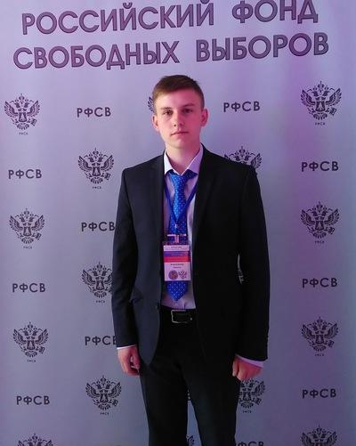 Александр Ревякин