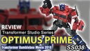 Transformer Studio series Voyager class OPTIMUS PRIME Bumblebee Movie SS038 review