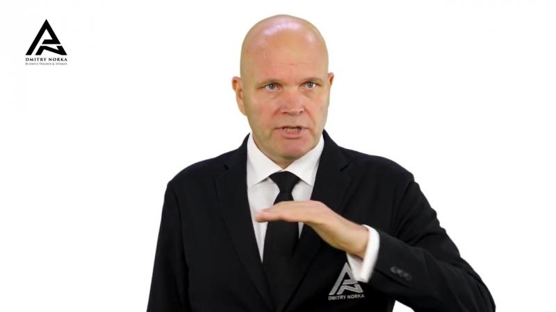 Два вопроса которые могут помочь спасти ваши переговоры Тренинг продаж Бизнес тренер Дмитрий