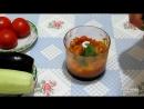 Вкусно - РАТАТУЙ Запеченные Овощи Овощной Тиан Как приготовить РАТАТУЙ Рецепт