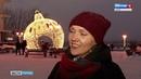 Новогоднее настроение: Пермь украсили тысячи огней