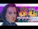 Железное королевство 1710-1763-2 Вторжение в Силезию—EW4_The era of Enlightenme
