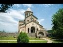 Монастырь Святой Нины Бодбе, Кахетия კახეთია, Сигнахи სიღნაღი, Алазанская долина, Грузия, საქართველო