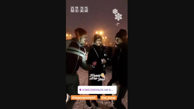 16.11.2018. Аня, Стас Бондаренко и Иван Жидков