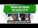 Cristiano Ronaldo'dan Tecavüz İddialarına Yanıt: O Kadın Benim...