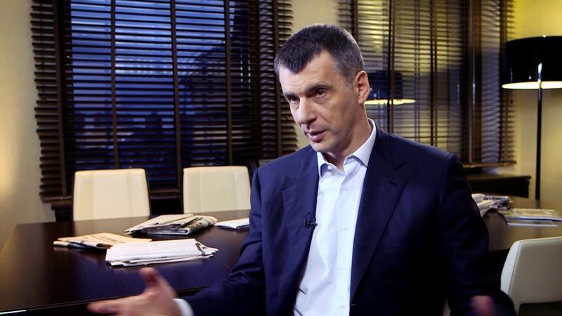 Михаил Прохоров вспоминает, как они с Немцовым ездили на Казантип и встречали Новый год