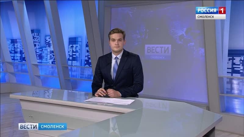 Смоленские полицейский изъяли арсенал у «черного копателя»-ГТРК