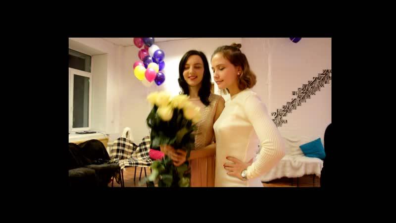 Старт первого Марафона женственности 11 ноября 2018. Видеограф Ирина Волк