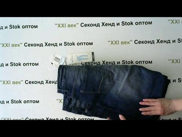 №1580 ALDI микс Лето Сток цена за 1 кг 900 рублей вес мешка 19 2 кг Отснят 100%