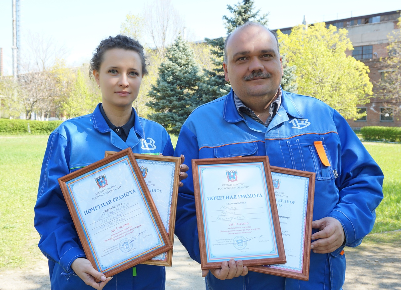 Специалисты «Красного котельщика» стали лучшими на областном конкурсе по охране труда