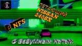 Устраиваем полёты на Nissan 240SX ГОНЩИК ПОД ПРИКРЫТИЕМ (Прохождение Need For Speed Undercover №1)