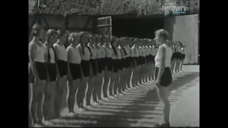 2. Дети Гитлера. Гитлерюгенд. Фильм 2. Союз Немецких Девушек.