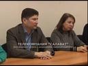 Глава призвал заведующих МДОУ прекратить поборы с родителей