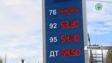 Стоимость бензина и дизельного топлива растет