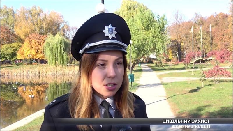 На Сумщині стартував пілотний проект «І я також Цивільний Захист!»