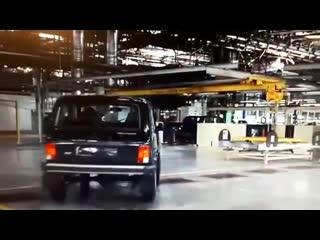 Автомобилям ЛАДА посвящается.