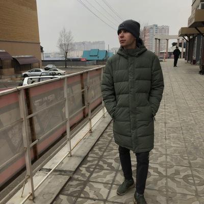 Денис Фомин