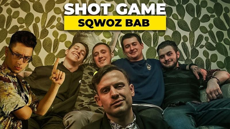 SQWOZ BAB SHOT GAME | LeTai MILES VS VITYABOVEE Palmdropov