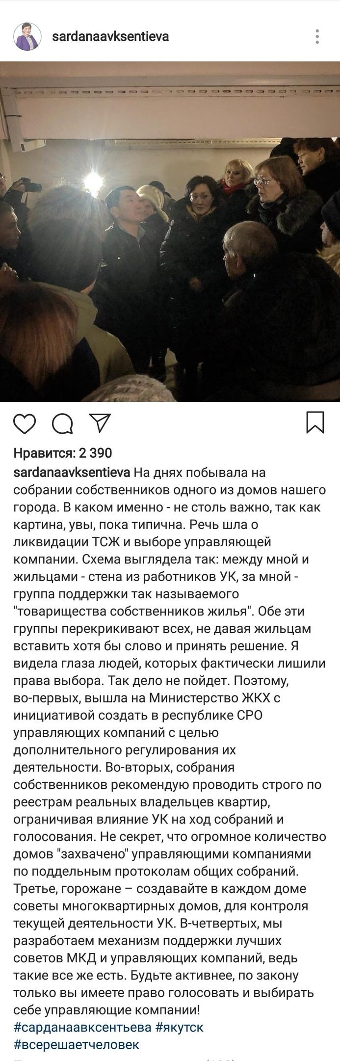СарданаАвксентьева
