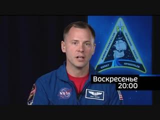 «Вести недели» с Дмитрием Киселевым. Анонс 28 октября