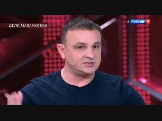Андрей Малахов. Прямой эфир 23.10.2018 Марию Максакову выгоняют