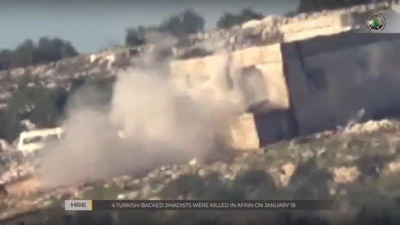 Атака по штабу бригады Хамзы в Африне ликвидировано 4ро по данным ССА