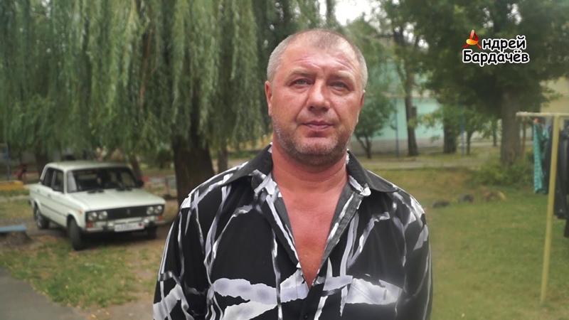 Житель Крутой Балки стрелять и бомбить нас начали, полтора года жили в подвале