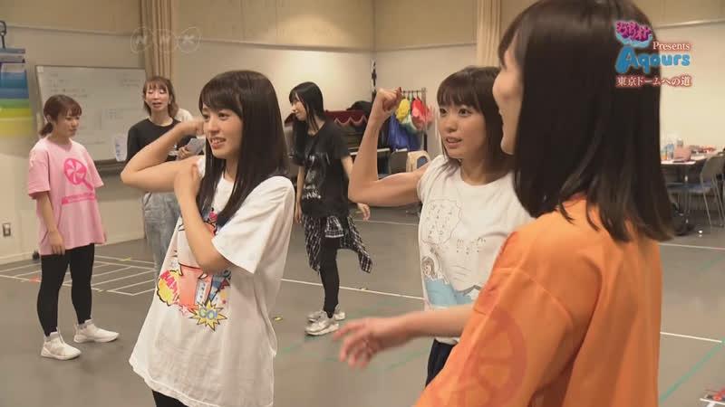 NHK SHIBUYA NOTE Aqours Road to Tokyo Dome (14.01.18)