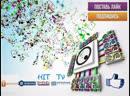 Live: HIT TV Live ( Музыка, Клипы, Видео, Фильмы )