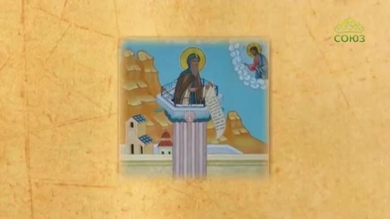 14 сентября. Прп. Симеон Столпник (459) и мать его Марфа (ок. 428). Церковный календарь, 2018