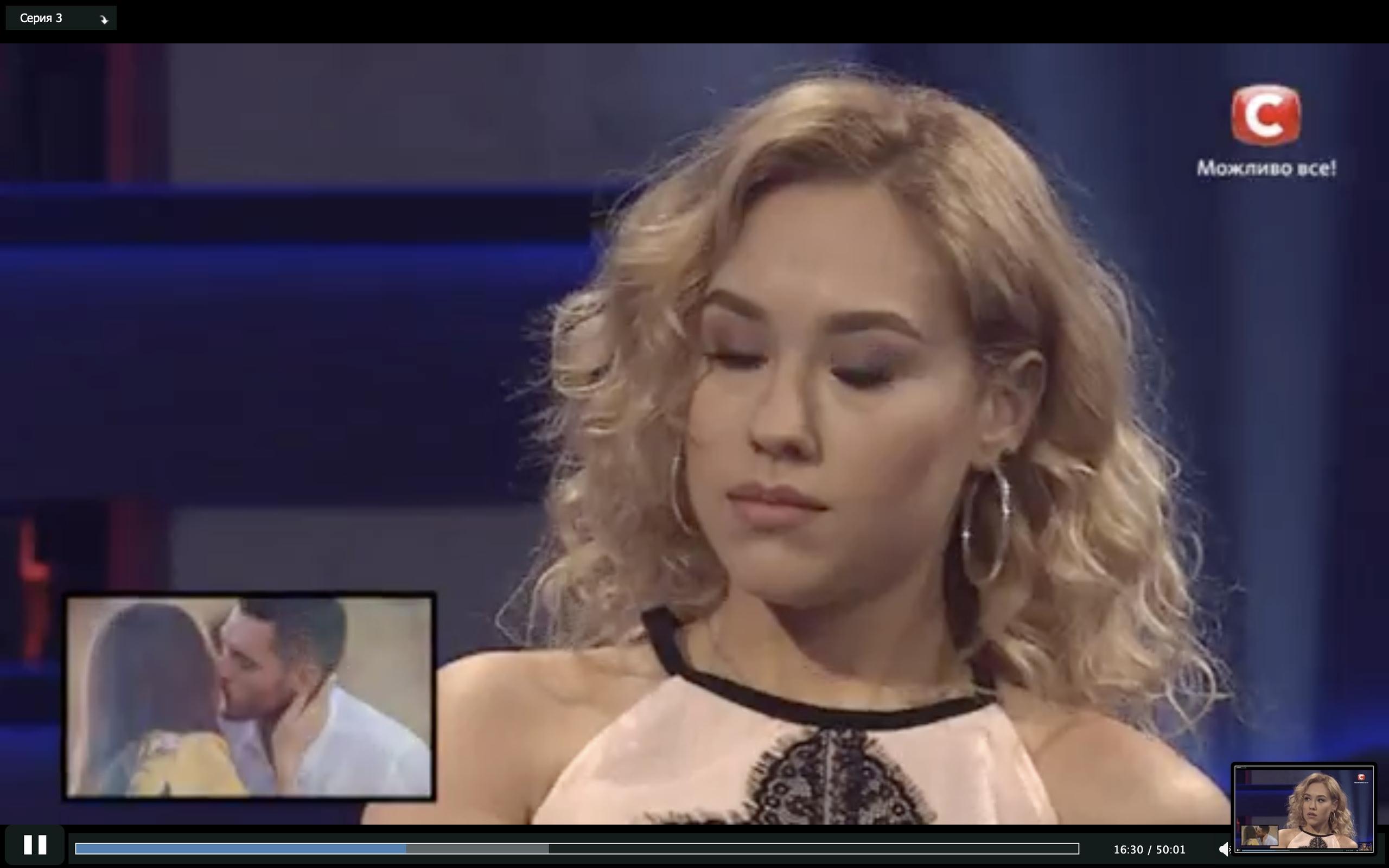 Bachelor Ukraine - Season 9 - Nikita Dobrynin - *Sleuthing Spoilers* - Page 14 LQE9Cviy2-s