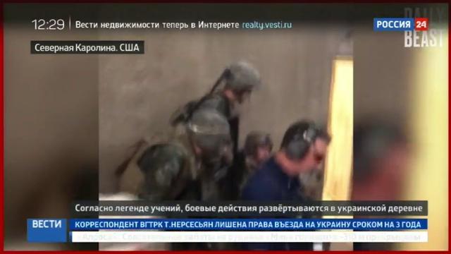 Новости на Россия 24 • Для тренировки Третьей мировой США наняли русскоязычных актеров