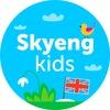 Skyeng. Английский для родителей