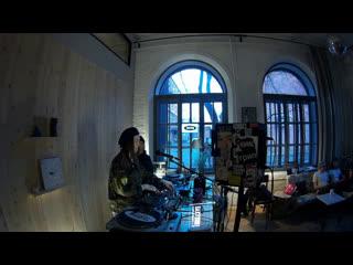 Discorpion Show w/ Kierastoboy, Ciarra Black