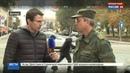 Новости на Россия 24 • В Донецке заявляют о наступлении украинских сил