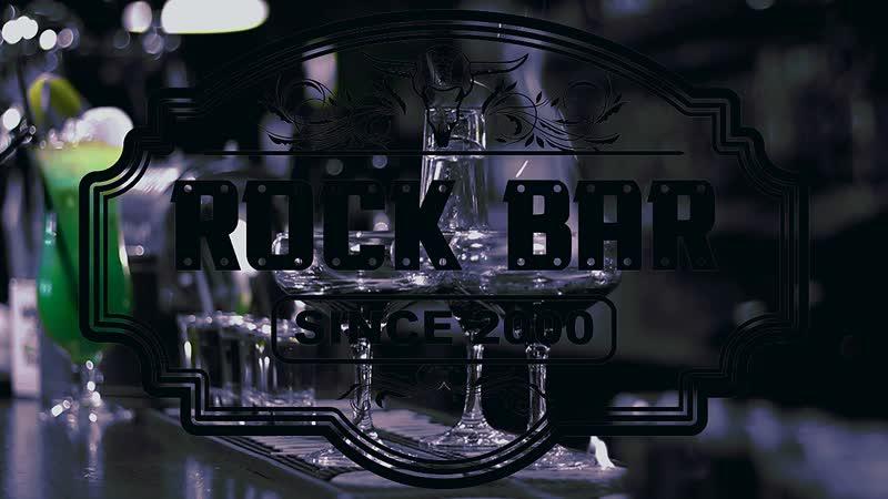 Rock Bar барная стойка