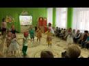 Танец матрешек
